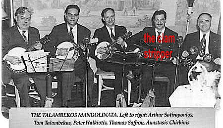 Thomas Soffron was also the lead singer and guitarist with the Greek string band Talambekos Mandolinata. They performed at Greek social events throughout New England and New York in the 1940s and '50s, and made commercial recordings, and were elected this group to its Greek Musical Hall of Fame. Thomas Soffron died in 2004 at the age of 96.